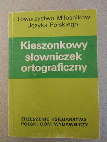 Kieszonkowy słowniczek ortograficzny - Walery Pisarek