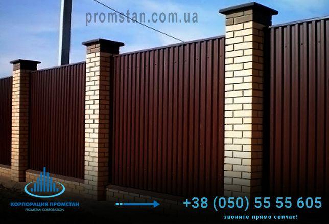 Забор из профнастила (профилированные листы для ограждений)