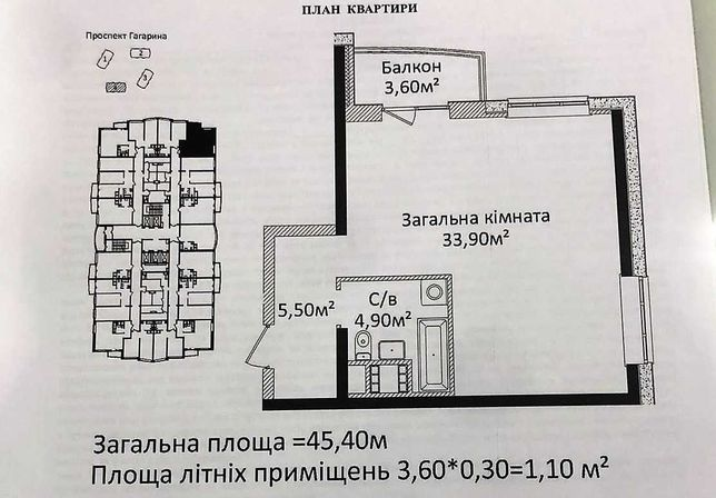 Студия в новом доме на проспекте Гагарина