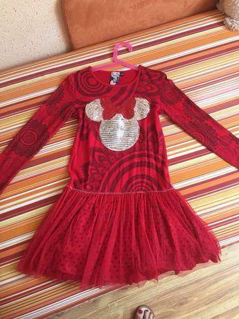 Sukienka 9-10 lat