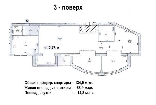 Продам 4-ком. квартиру на ул Широкая, 116-Б. Фрунзенский-2