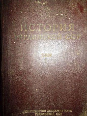 История Украинской ССР