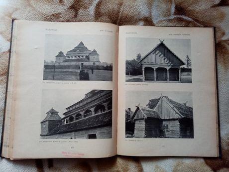 Старая архитектура запада 1916 г..