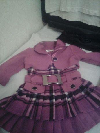 Продам детский костюм (платье и накидка)