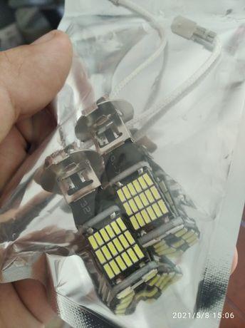 Lâmpadas  h3 led