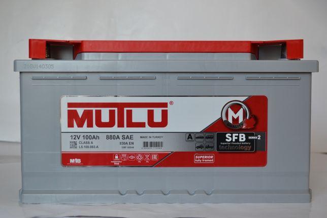 Аккумуляторы Mutlu производство (Турция)