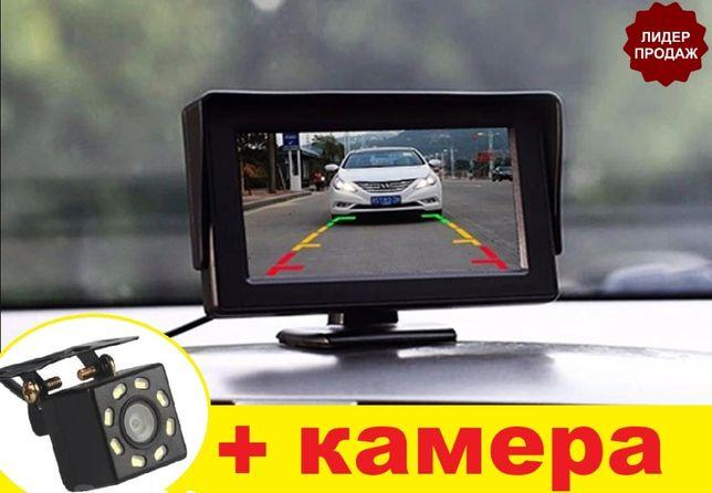 """Монитор 4.3"""" + камера видеонаблюдения для домофона камера заднего вида"""