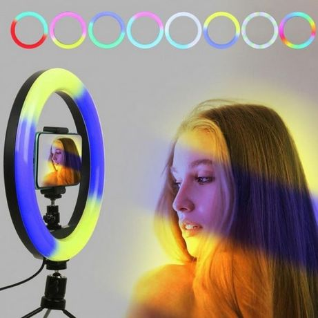 Кольцевая лампа цветная. rgb ргб. со штативом LED. 26 30 33 45 см