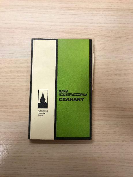 [Romans / Literatura kobieca] Czahary - Maria Rodziewiczówna PRL