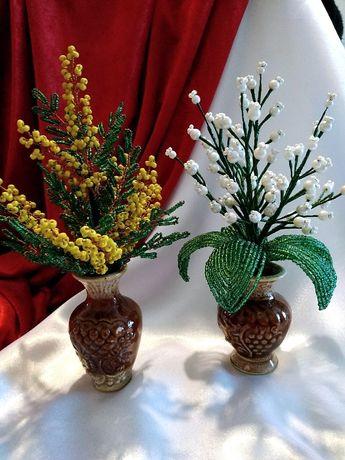 Цветы из бисера/ Мимоза/Ландыши/ Подарок/8 марта