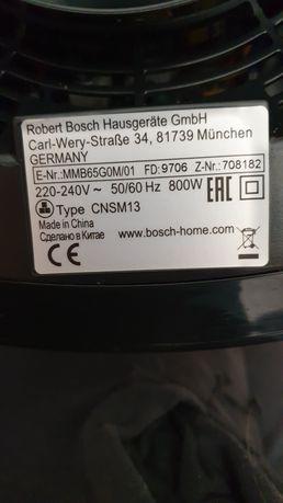 Pilne Blender Bosch  Blender