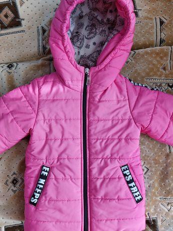 Демисезонная курточка для модницы