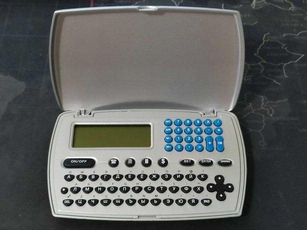 Электронный органайзер (новый, подарок для детей)