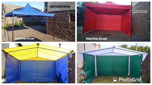Торговая палатка-шатер.от 1100гр