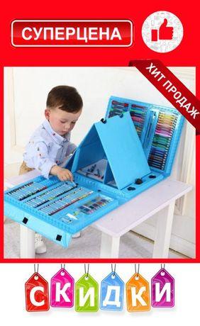 Набор большой детский для рисования и творчества с мольбертом Set461