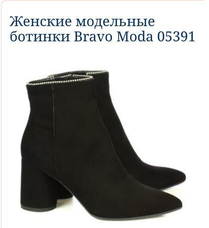 """Фирменные модельные ботинки ,"""" Bravo moda """" р. 40"""
