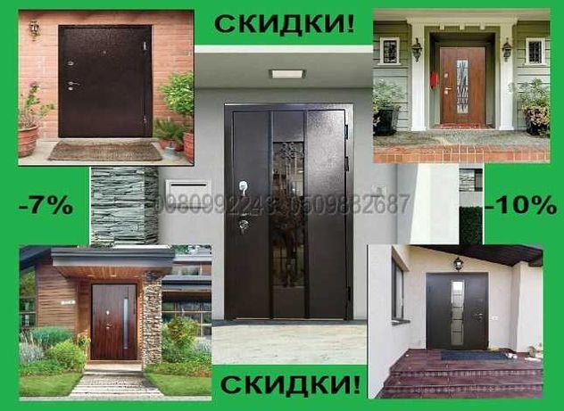 Входные двери в дом коттедж СКИДКИ!/Вхідні двері в дом котедж Знижка
