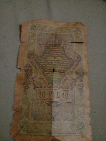 Продам кредитный билет 1909
