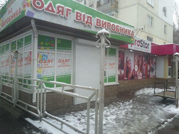 Сдам в аренду помещение 60 м.кв.по ул.Мира(днепровский рынок)