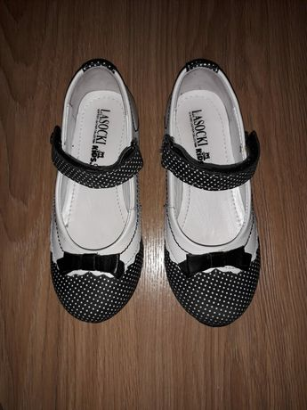 Buty na specjalne okazje