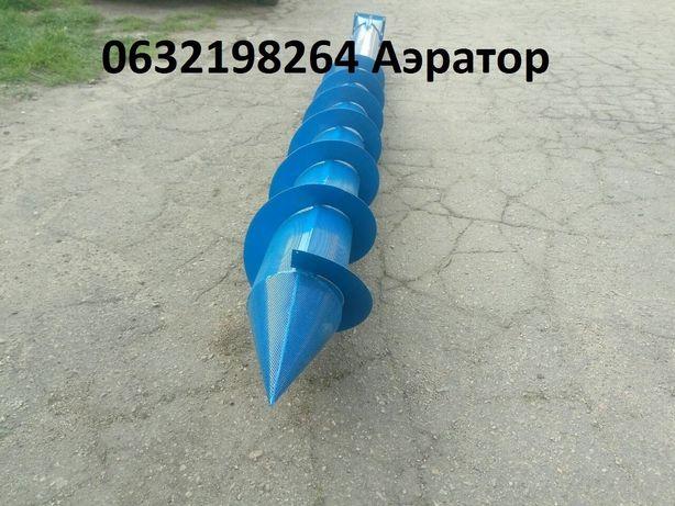 Зерновентилятор Аэратор Зерновой Зерносушилка 2.2Квт 2840 об.мин.