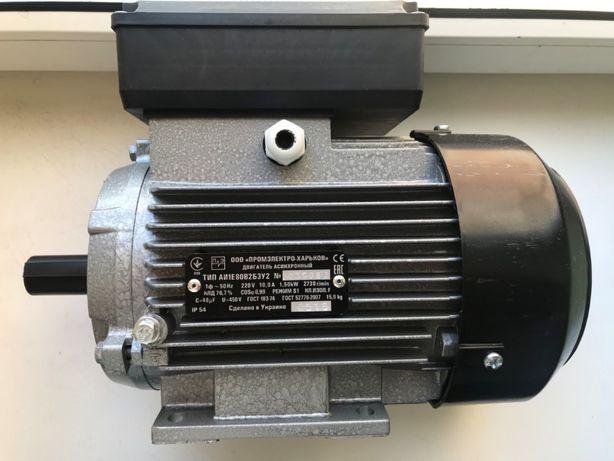 Електродвигун, 220В,380В, электродвигатель НОВИЙ 1,5кВт 2,2кВт 3,0кВт