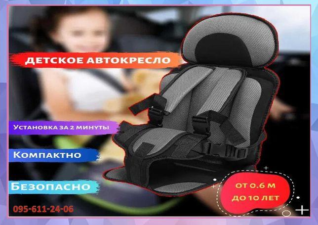 Детское бескаркасное автокресло UKC car cushion до 12 лет до 30кг
