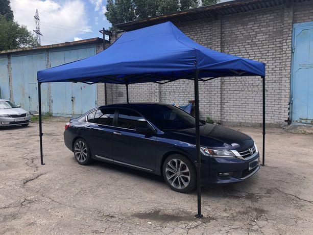 Палатка (4,5м*3м) раздвижной шатер, тент, торговый павильон-гармошка