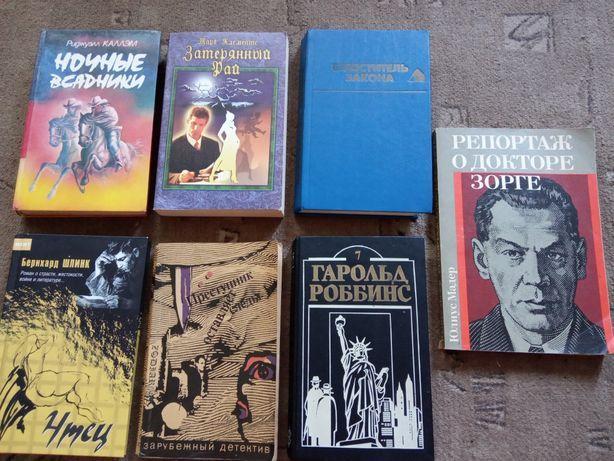 Книги обмен,продажа перешлю