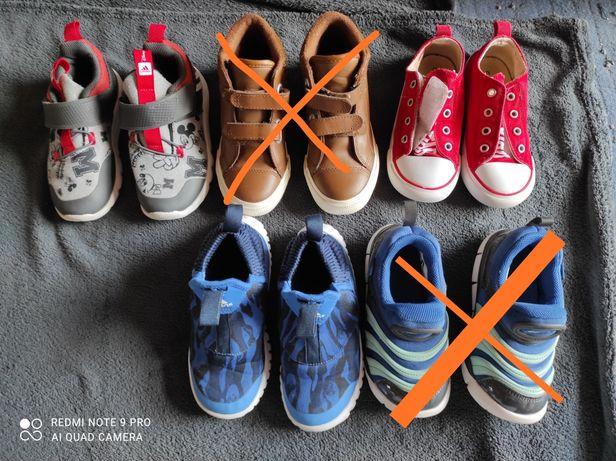 Zestaw bucików na wiosnę rozm.27. Converse i adidas