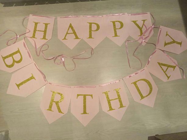 Гирлянда на День Рождения