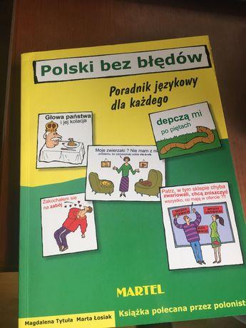 Polski bez błędów. Poradnik językowy dla każdego MARTEL