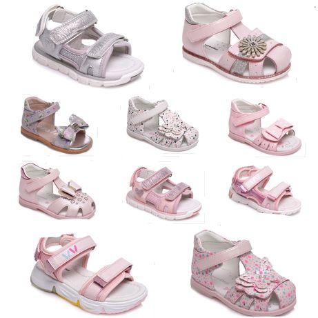 Weestep Босоножки босоніжки сандалі сандали Сказка 18-26