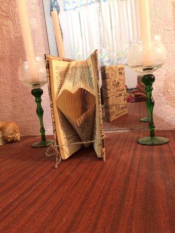 Книга сердце ручной работы, Хеллоуин, Хелловін, Хэллоуин