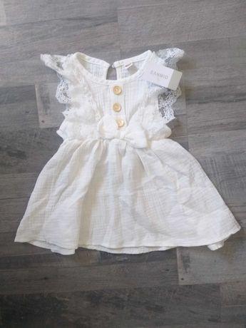 Sukienka chrzciny przyjęcie roczek