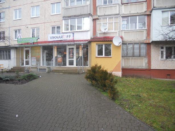 Квартира під комерцію