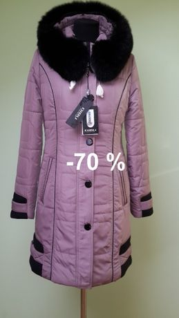 Пальто женское Зима-весна НОВОЕ! -70%!!