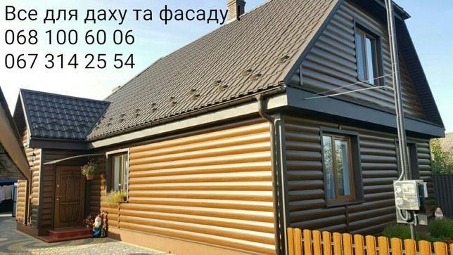 Блок-хаус, фальш-брус, імітація дерева, фасадний матеріал, сайдинг