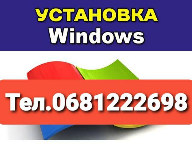 Установка Windows 7/8/10 на дому и села.