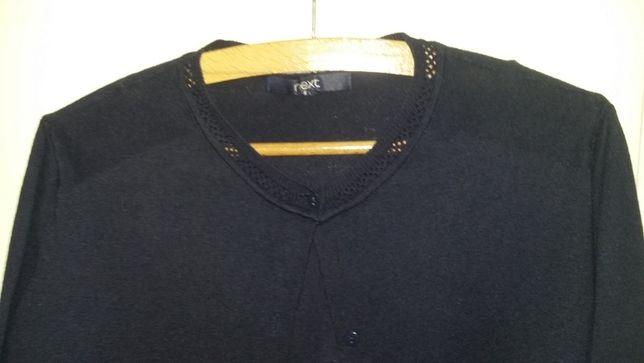 Kardigan Next sweter
