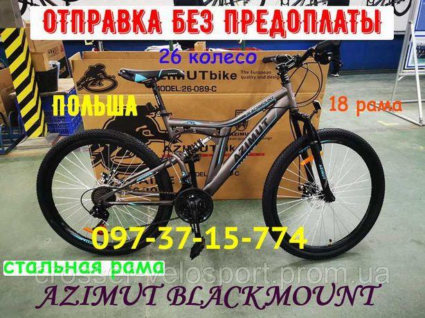 Горный Велосипед AZIMUT Blackmount Блекмоунт 26 Рама 18 Серо-Бирюзовый