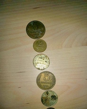 Монеты СССР годов 1961,1989,1987,1985,1961,1990,1982,1981;копейки