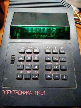 Калькулятор инженерный Электроника МКУ1 рабочий.