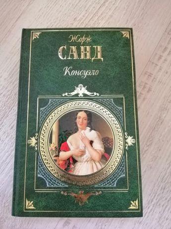 30 гривен за книгу!