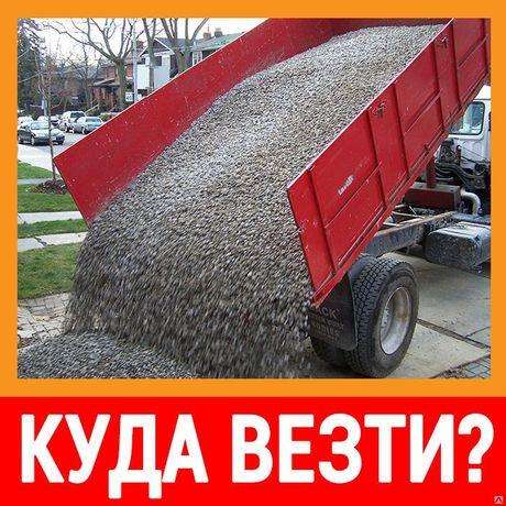 1700 Чернозем , Песок 1200грн