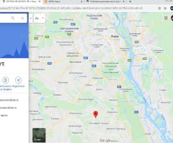 """Участок 25 сот. в """"Киевский Карпатах"""" с.Рославичи"""