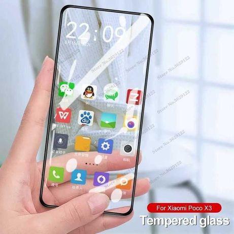 Xiaomi Poco X3, Note 9, iPhone 6-12 - Закаленное, Защитное Стекло