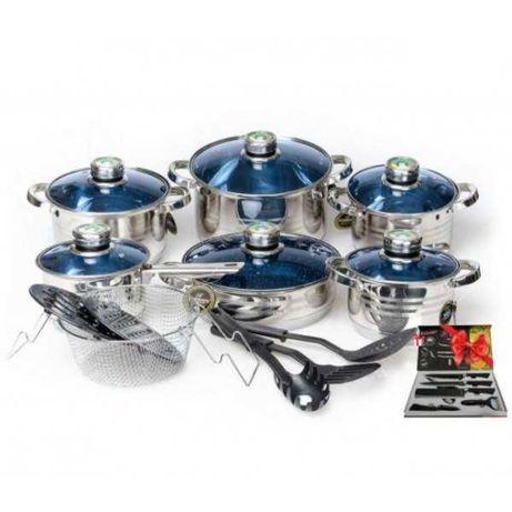 Набор посуды +ПОДАРОК набор ножей всего 24 предмета