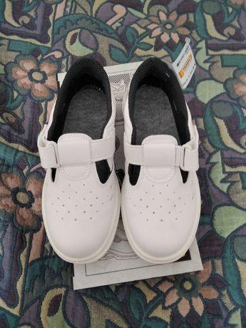 Buty ochronne białe