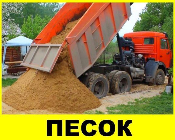 Песок, щебень, отсев, перегной, глина..